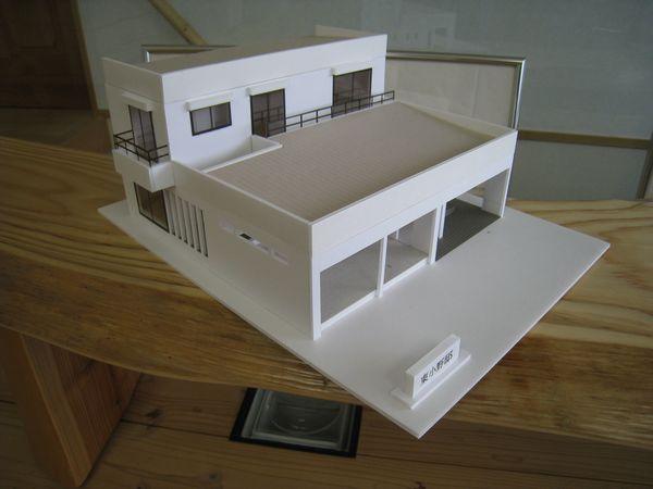 飯塚市新築模型.jpg